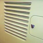 Zierleistensatz für Lufteinlass Motor, Edelstahl